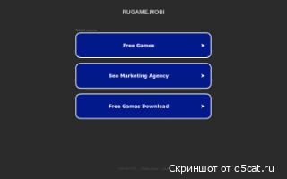 бесплатные загрузки.ру - фото 11