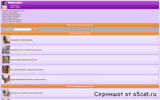 порно pisuli ru